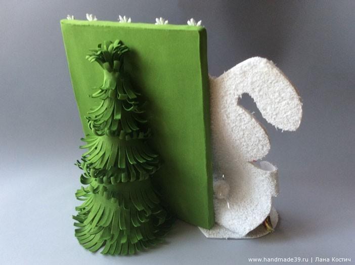 МК Фоамиран: валентинки с конфеткой - ёлочка из фоамирана