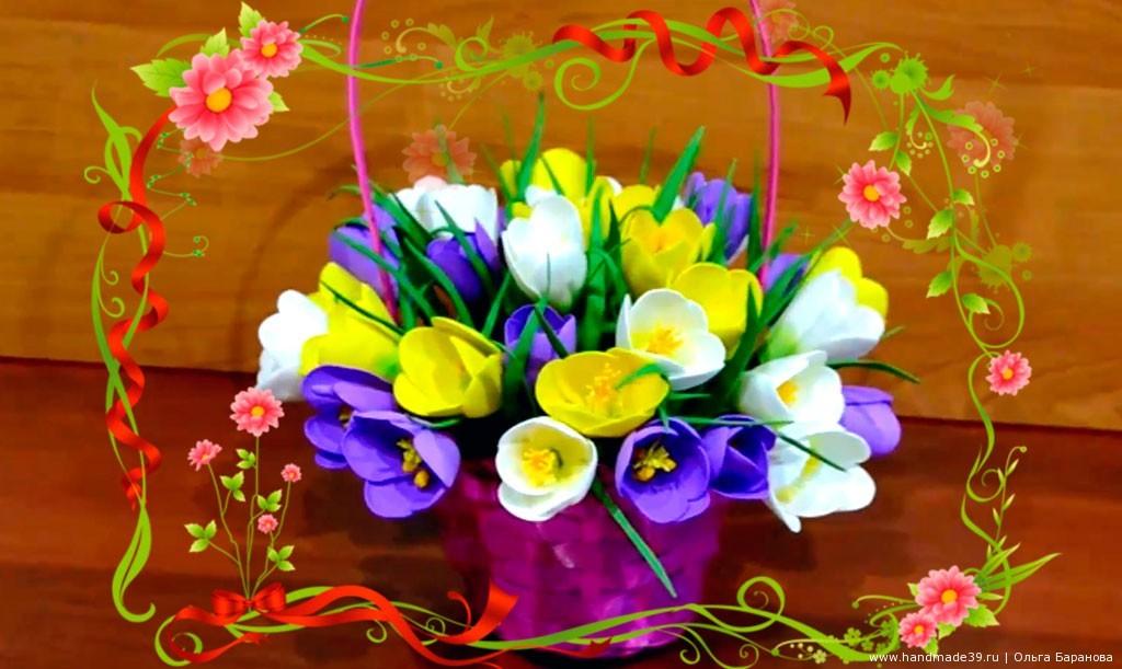 Лесные, луговые и полевые цветы из фоамирана 29