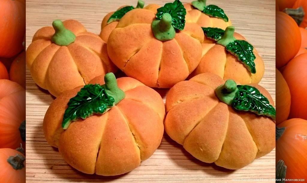 Сдобные булочки «Тыковки»