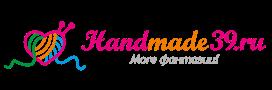 HandMade39.Ru – авторские мастер-классы, Калининград