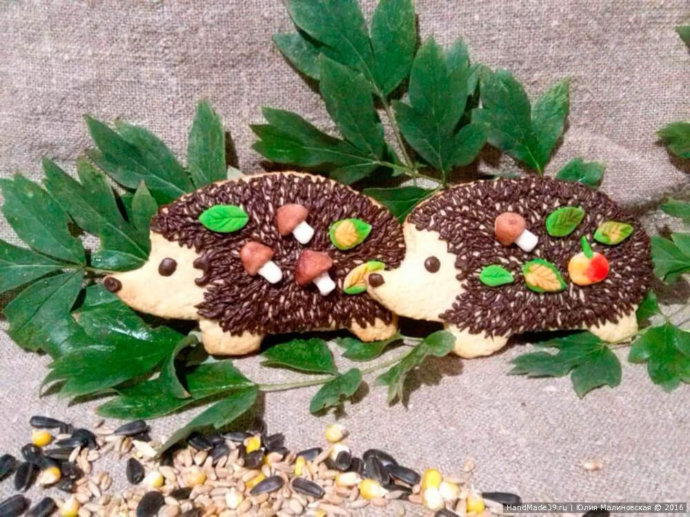 Песочное печенье «Ёжики»
