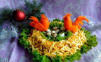 Рецепт салата из куриных желудков «Петушок»