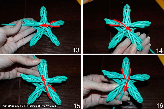 Мастер-класс «Плетёная ёлочная игрушка Звезда»