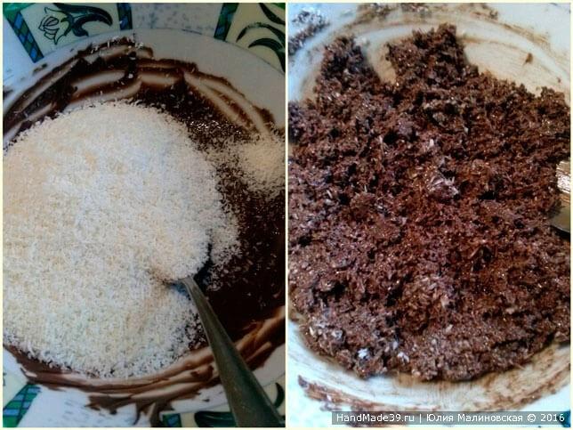 Десерт «Сладкая сосновая шишка»