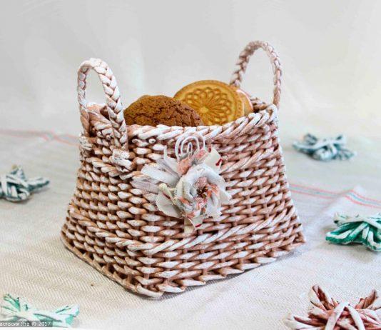 Мастер-класс «Корзиночка для печенья, плетённая из газет»