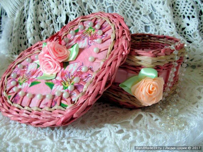 Шкатулка-сердце из газетных трубочек, мастер-класс по плетению