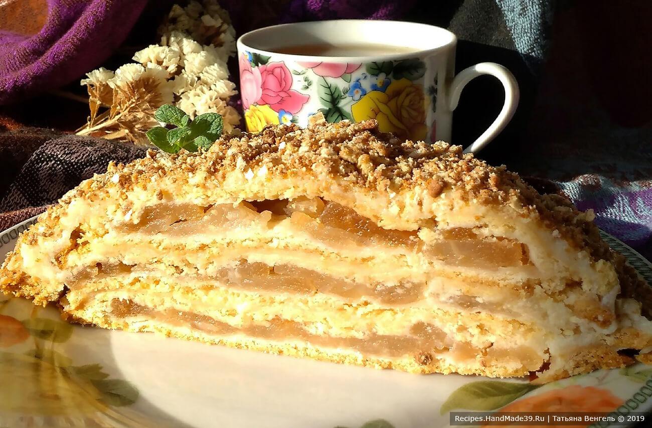 Баварский яблочный торт – пошаговый кулинарный рецепт с фото