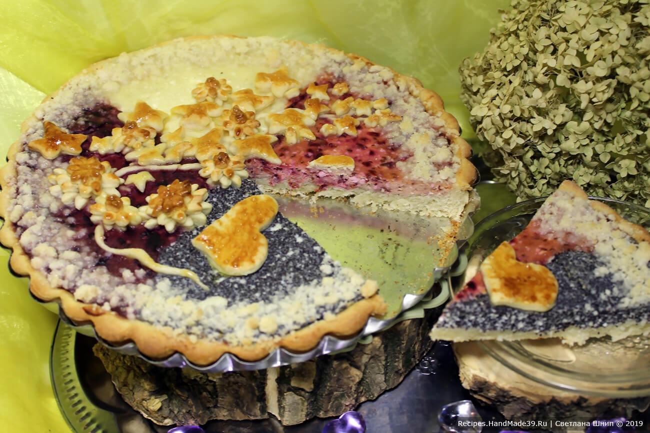Пирог-ватрушка с разными начинками – пошаговый кулинарный рецепт с фото