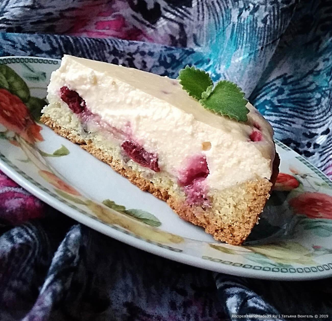 Песочный пирог с творогом и вишней – пошаговый кулинарный рецепт с фото