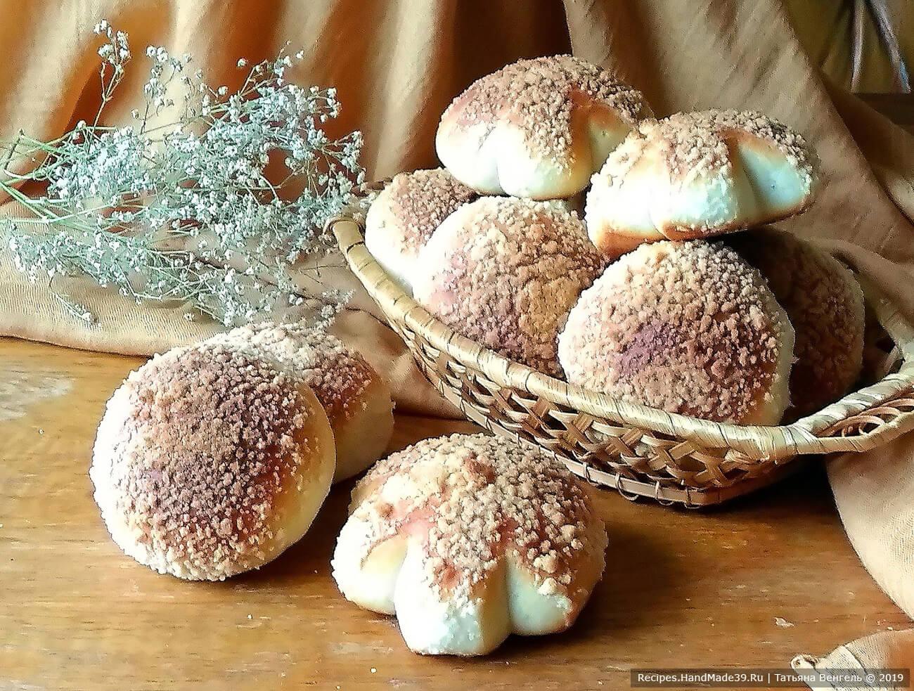 Сдобные булочки со штрейзелем – пошаговый кулинарный рецепт с фото