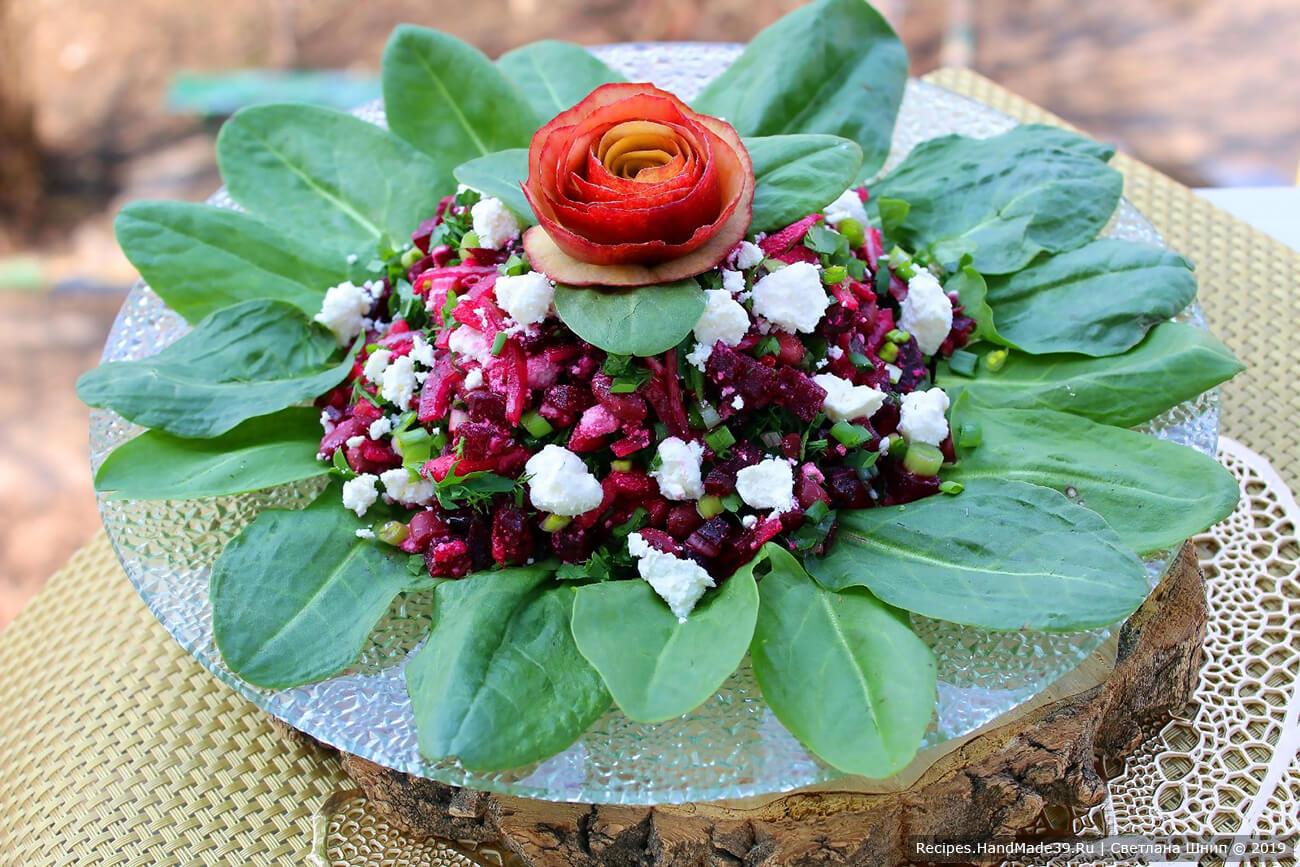 Салат из свёклы с фасолью – пошаговый кулинарный рецепт с фото