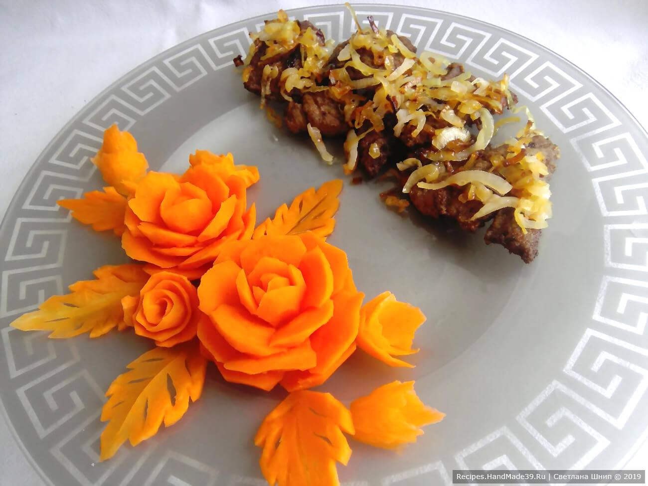 Отбивные из говяжьей печени – пошаговый кулинарный рецепт с фото