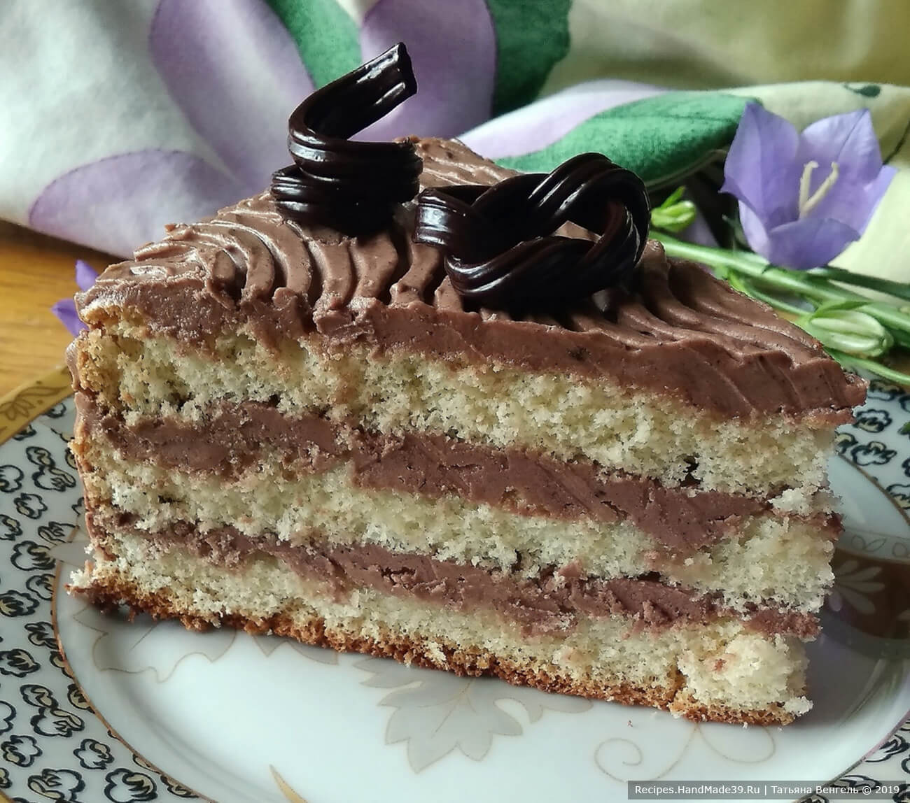Торт «Трюфель» с шоколадным кремом «Шарлотт» – пошаговый кулинарный рецепт с фото