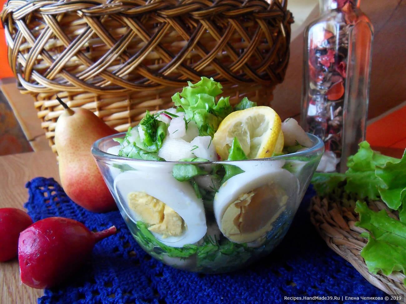 Салат с грушей и яйцом – пошаговый кулинарный рецепт с фото