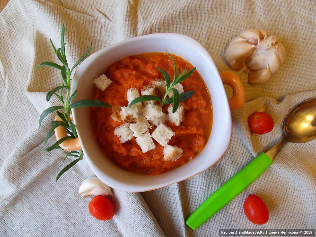 Томатный суп – пошаговый кулинарный рецепт с фото