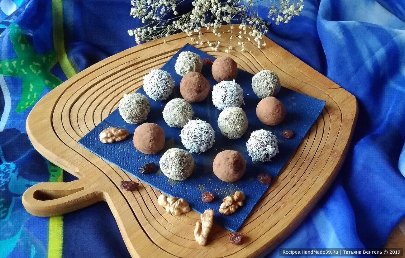 Конфеты из сухофруктов – пошаговый кулинарный рецепт с фото