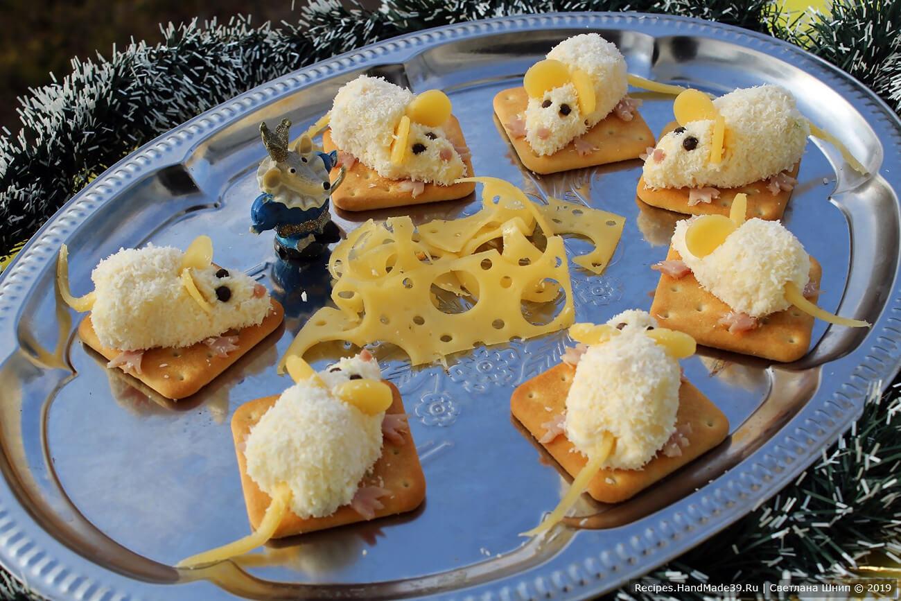 Закуска из сыра и яиц «Мышата» – пошаговый рецепт с фото. Праздничная закуска на 2020 год Крысы