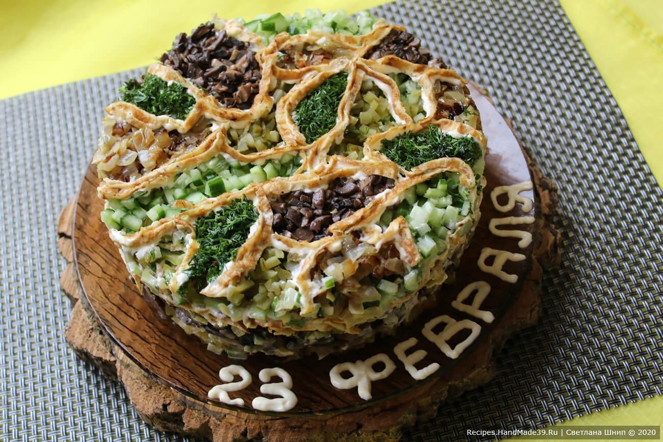 Салат на 23 февраля – пошаговый кулинарный рецепт с фото
