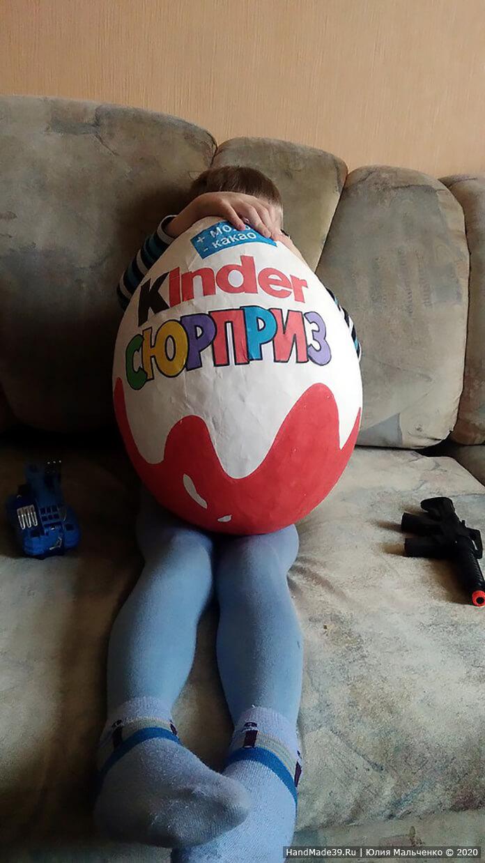 Зато ребенок остался доволен, и теперь мы складываем в это яйцо всё, что можно