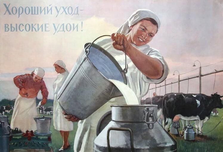 Что выпускала советская промышленность в середине ХХ века