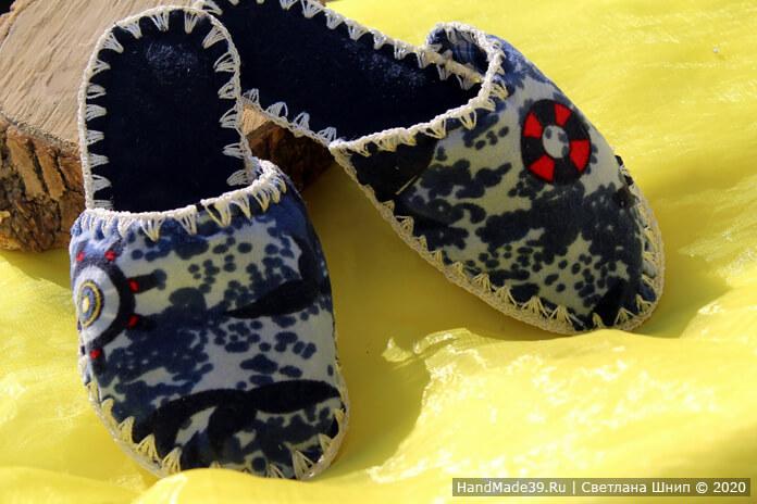Домашние тапочки, сделанные своими руками, – это тепло и забота!