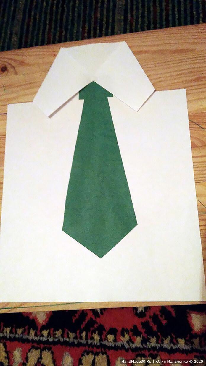 Делаем галстук: приклеиваем галстук к рубашке, но квадрат заводим под «воротник»