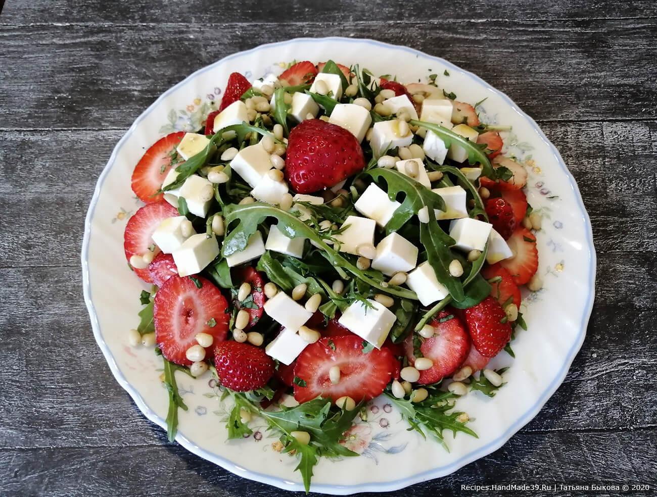Салат с рукколой – пошаговый кулинарный рецепт с фото