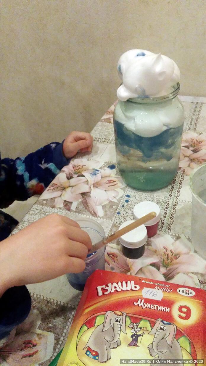 Химические опыты для детей. Красочный дождь из облака. Шаг 5