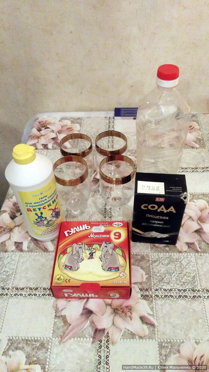Химические опыты для детей. Вулкан из цветной пены