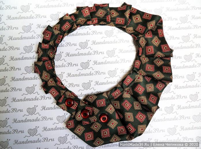 Как сшить украшение на шею из мужского галстука, этап 7