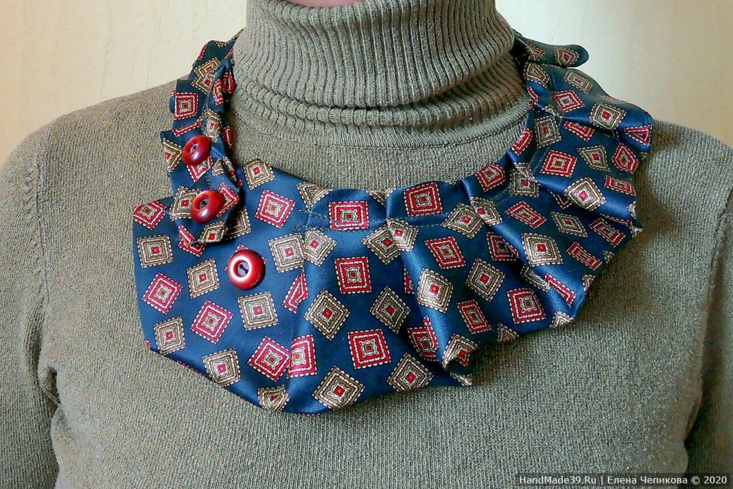 Украшение на шею из мужского галстука – мастер-класс