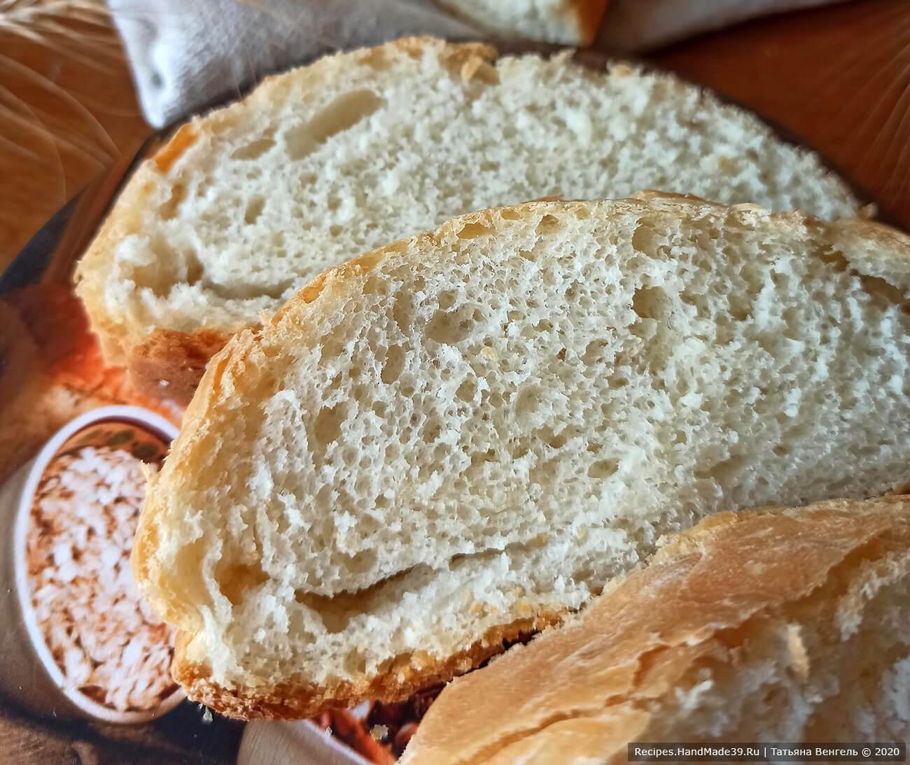 Венский молочный хлеб – пошаговый рецепт с фото