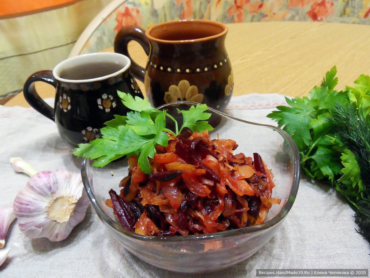Икра из свёклы по-монастырски – пошаговый рецепт с фото. Постная овощная закуска