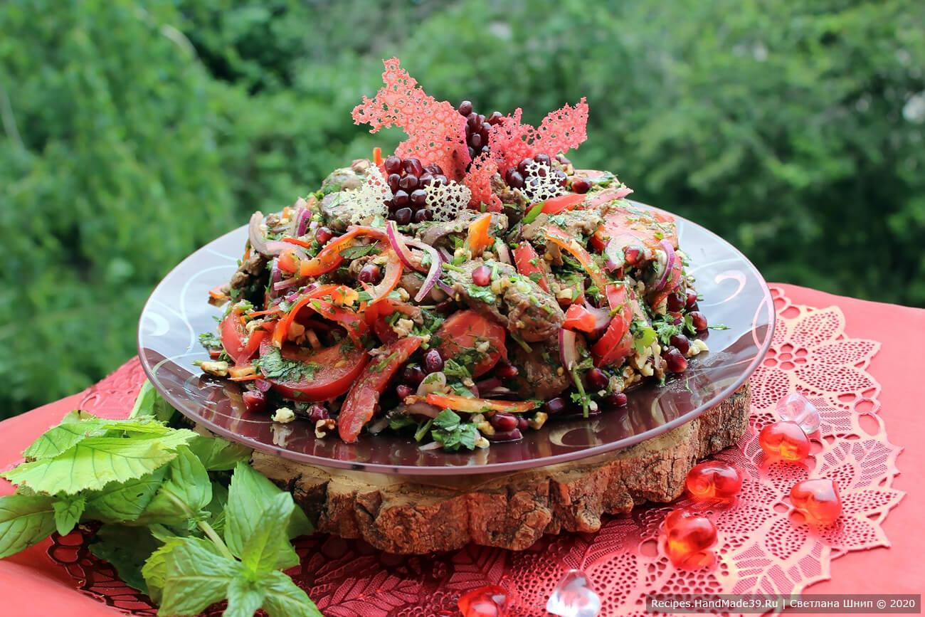 Салат с куриной печенью и помидорами – пошаговый кулинарный рецепт с фото