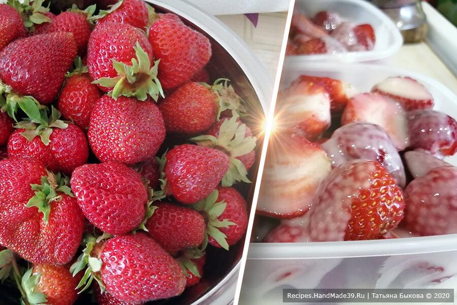 Как сохранить клубнику в морозилке на зиму – пошаговый рецепт с фото
