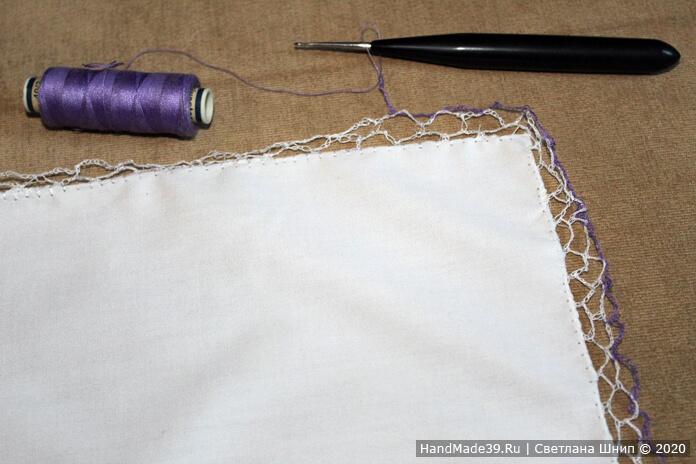 Носовые платки своими руками – шаг 8. Ажур может быть одноцветным, можно комбинировать цвета в соответствии с цветом предполагаемой вышивки