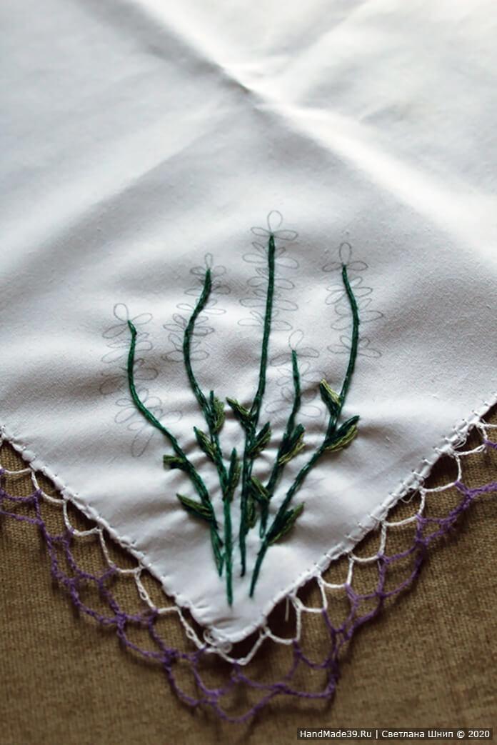 Носовые платки своими руками – шаг 12. Выполнить вышивку