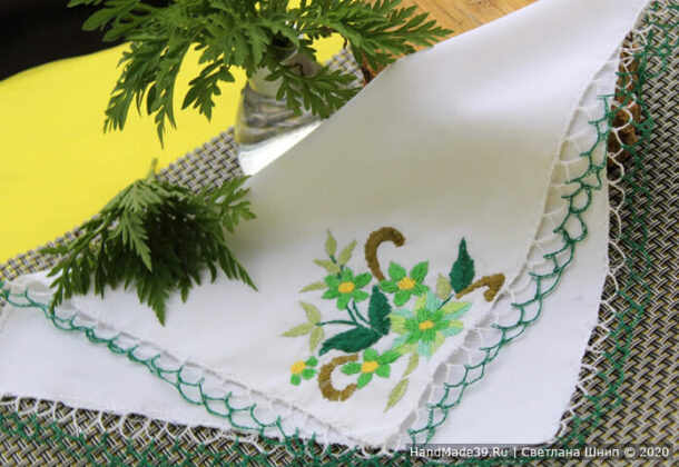 """Носовой платок с вышивкой """"Цветы"""""""