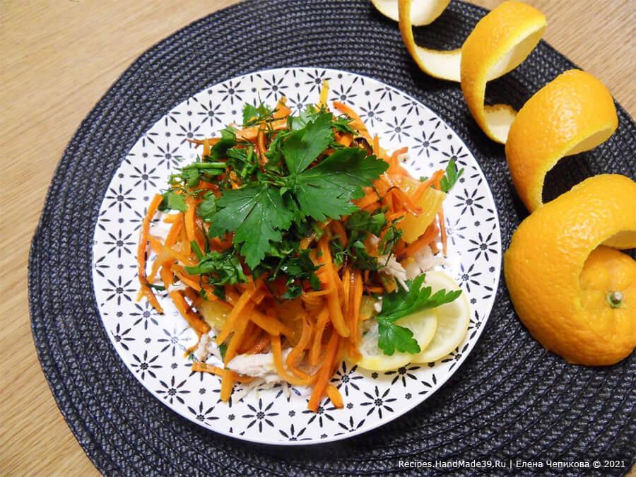 Салат по-мароккански – пошаговый кулинарный рецепт с фото