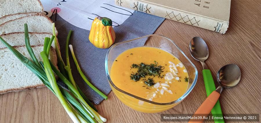 Суп-пюре из моркови – пошаговый кулинарный рецепт с фото