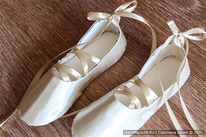 Сладкий подарок учителю танцев – фото шаг 15