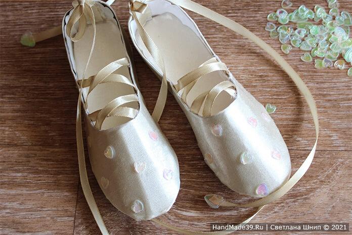 Сладкий подарок учителю танцев – фото шаг 16