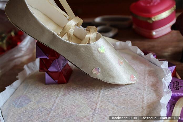 Сладкий подарок учителю танцев – фото шаг 23