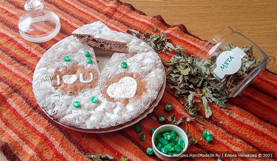 Пирог на чайной заварке – пошаговый кулинарный рецепт с фото